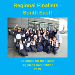 Here are the South East Regional Finalists!